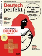 Deutsch perfekt